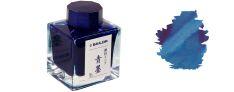 Sailor Pigment Ink Seiboku