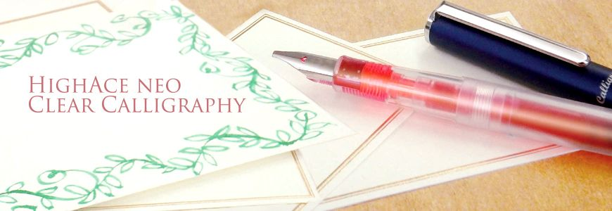 Hi-Ace Neo Calligraphy