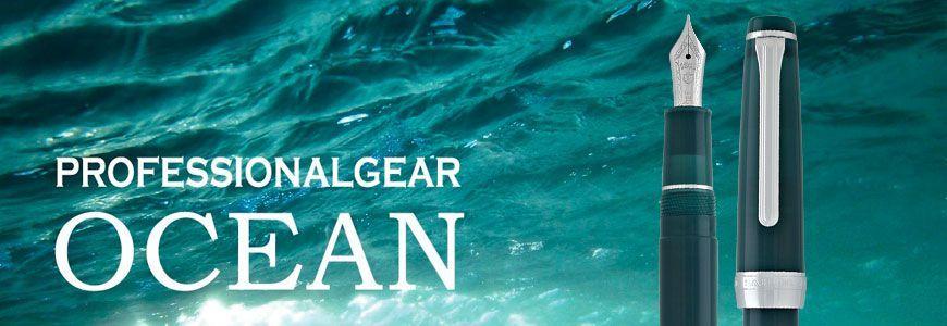 Professional Gear Ocean